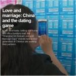 אהבה ונישואין שנגחאי אקספו 3