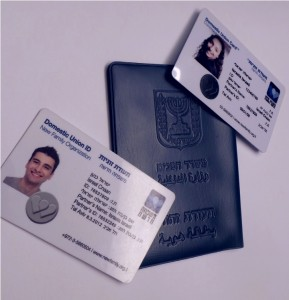 תעודת זוגיות ותעודת זהות