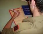 קצין חותם על צוואה ביולוגית