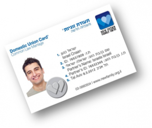 Domestic Union Card