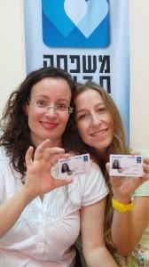 נישואים חד מיניים בישראל