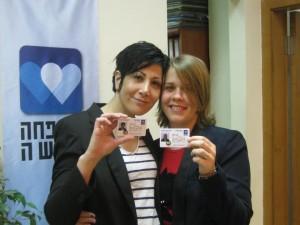 משפחות חד מיניות-  זוגיות גאה