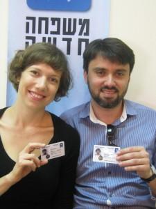 תעודת זוגיות - הפתרון האזרחי לנישואין בישראל