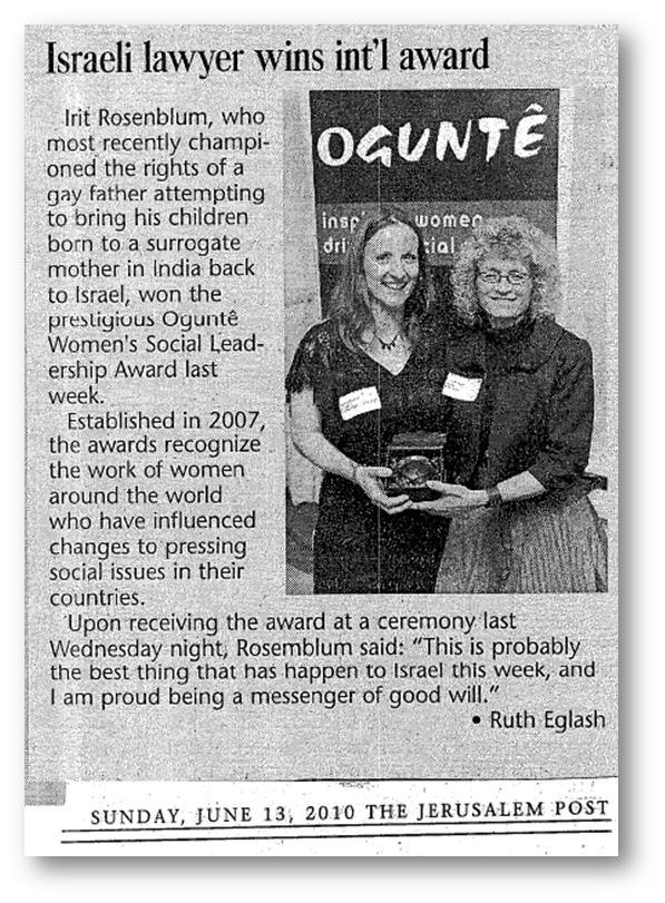 """עו""""ד אירית רוזנבלום היא הזוכה הבינלאומית לפרס המנהיגות החברתית לשנת 2010 - ארגון OGUNTE"""